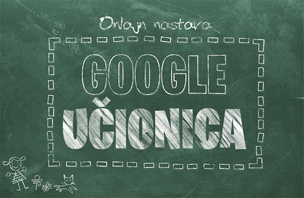 banner-google-classroom